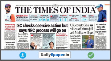 Times of India epaper PDF Free Download Daily After 07:00 AM